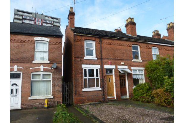 2 Bedrooms End Of Terrace House for sale in SANDWELL STREET, HIGHGATE, WALSALL