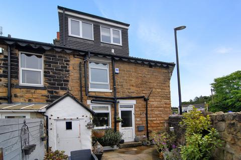 3 bedroom end of terrace house for sale - Holywell Lane, Shadwell, Leeds