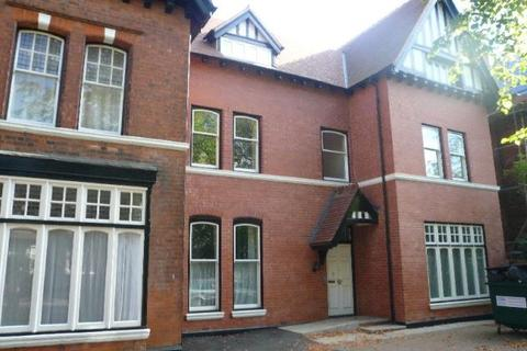 1 bedroom apartment to rent - Arlington House, 15 St Augustines Road, BIRMINGHAM, West Midlands, B16
