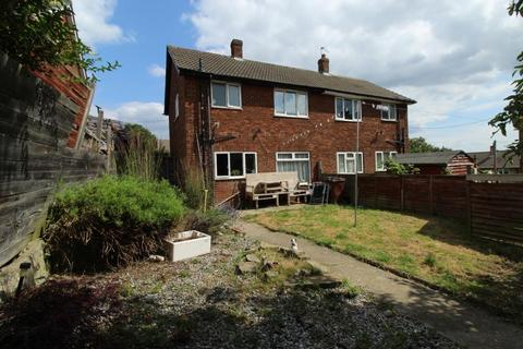2 bedroom semi-detached house for sale - HEIGHTS GREEN, ARMLEY, LEEDS, LS12 3SR