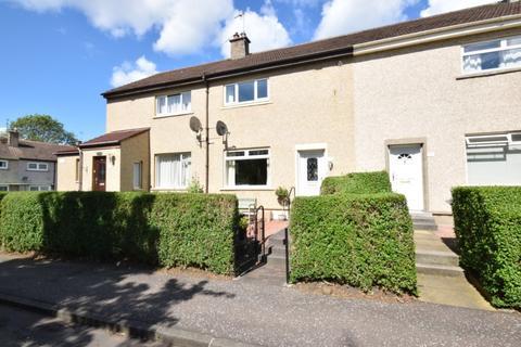 2 bedroom terraced house for sale - Ross Gardens, Blackford, Edinburgh, EH9 3BR