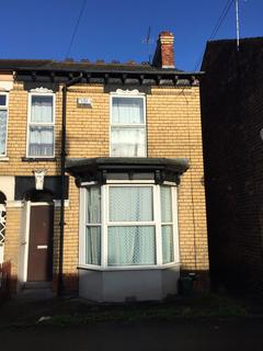 4 bedroom end of terrace house for sale - Folkestone Street, Hull, HU5