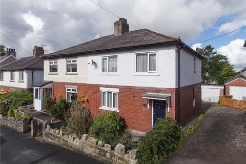 3 bedroom semi-detached house for sale - Goodenber Road, Bentham, Lancaster, North Yorkshire