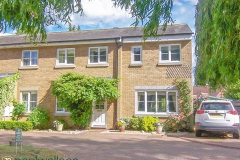 4 bedroom end of terrace house for sale - The Lynch, Hoddesdon