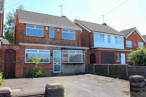 3 bedroom detached house for sale - Whitegates Road, Bilston