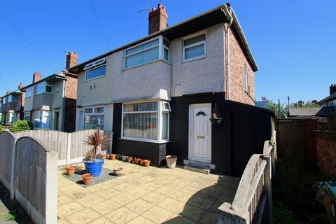 2 bedroom semi-detached house for sale - Parker Avenue, Seaforth, Liverpool, L21