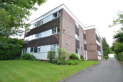 2 bedroom flat for sale - Highfield Road, Moseley, Birmingham, B13