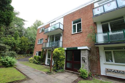2 bedroom flat for sale - Eastmoor Close, Foley Road East, Sutton Coldfield, B74