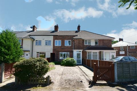 2 bedroom terraced house for sale - The Centre Way, Yardley Wood
