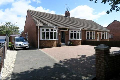 2 bedroom bungalow for sale - Temple Park Road, South Shields