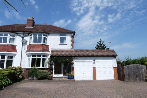 3 bedroom semi-detached house for sale - Manor Road, Streetly