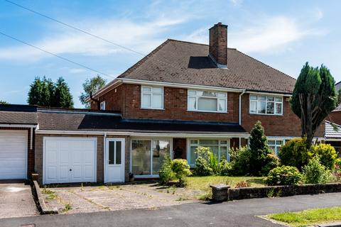 3 bedroom semi-detached house for sale - Northside Drive, Sutton Coldfield, West Midlands, B74