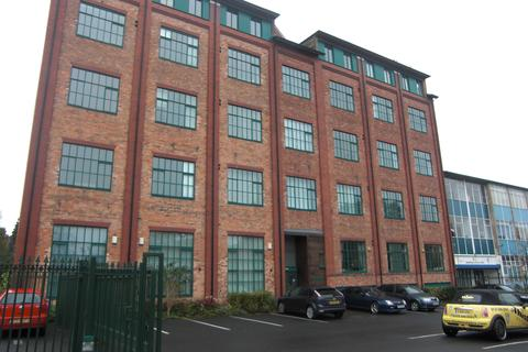 1 bedroom ground floor flat to rent - The Edge, Moseley Road, Moseley, Birmingham B12