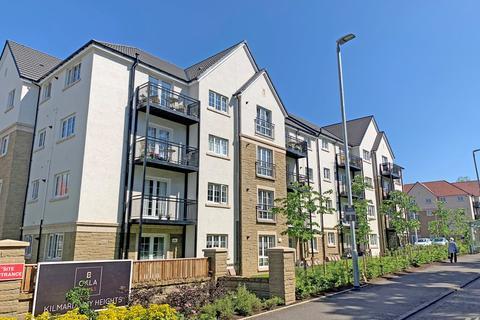 2 bedroom flat for sale - Flat 0/3, 9 Alexander Grove, Bearsden, G61 3EF