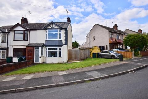 3 bedroom end of terrace house to rent - Sherbourne Crescent, Coundon, Coventry - FURNISHED LET