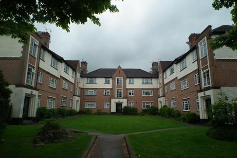 2 bedroom flat for sale - College Road, Harrow Weald