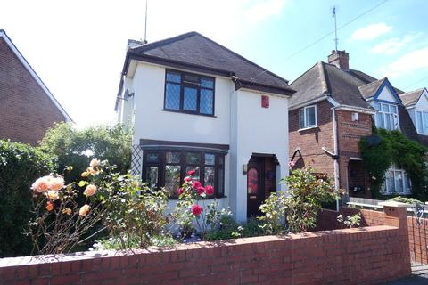 3 bedroom detached house for sale - Bowstoke Road, Great Barr