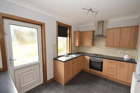 3 bedroom semi-detached house for sale - Courthill Crescent, Kilsyth