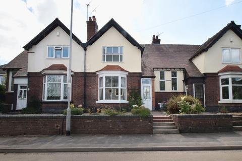 2 bedroom terraced house for sale - Wolverhampton Road, Cheslyn Hay, Staffordshire
