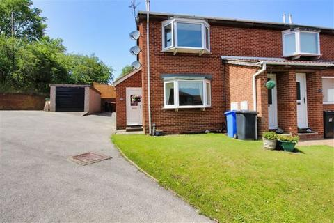 2 bedroom flat for sale - Ardsley Close, Owlthorpe, Sheffield, S20 6SS
