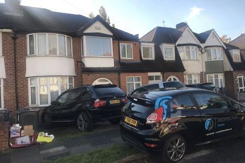 4 bedroom semi-detached house for sale - Northolt Grove, Great Barr, Birmingham, B42 2JH
