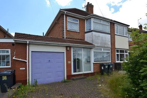 3 bedroom semi-detached house for sale - Hill Top Road, Northfield, Birmingham, B31