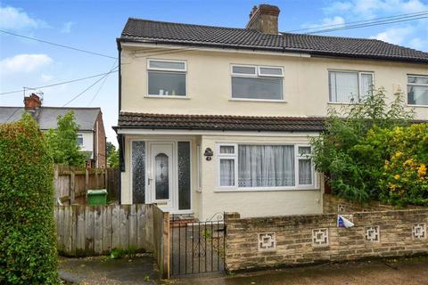 3 bedroom semi-detached house for sale - Elsiemere Walk, Hull, East Riding Of Yorkshire