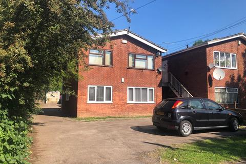 2 bedroom flat for sale - Spring Road, Courthouse Green, Coventry