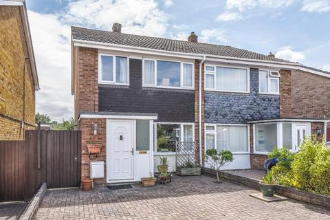 3 bedroom house for sale - South Abingdon, Oxfordshire, OX14