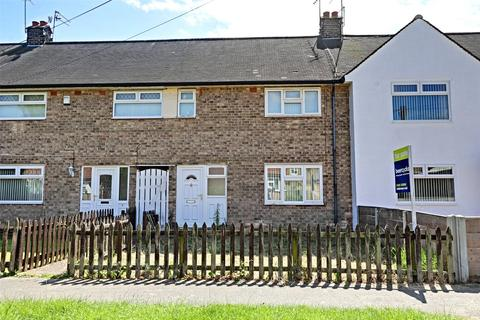 2 bedroom terraced house for sale - Beccles Close, Hull, East Yorkshire, HU8