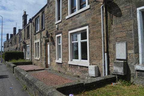 2 bedroom flat to rent - Forth Avenue, Kirkcaldy, Fife, KY2