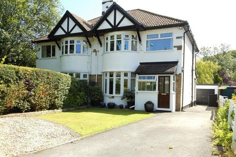 3 bedroom semi-detached house for sale - Broomfield, Adel