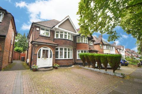 3 bedroom semi-detached house for sale - Edenbridge Road, Hall Green