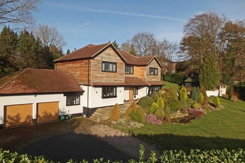 4 bedroom detached house for sale - Waterhouse Lane, Kingswood