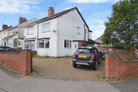 3 bedroom end of terrace house for sale - Beacon Road, Holbrooks, Coventry