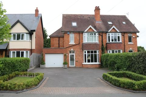 5 bedroom semi-detached house for sale - Knowle Wood Road, Dorridge