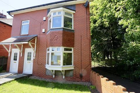 2 bedroom apartment for sale - Addycombe Terrace, Heaton