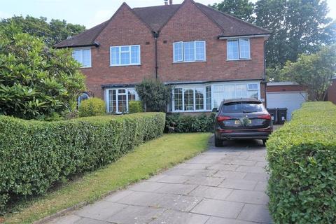 4 bedroom house to rent - Iris Close, Birmingham