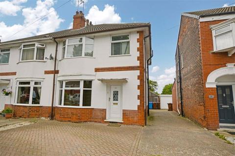 3 bedroom semi-detached house for sale - Gillshill Road, Hull, East Yorkshire, HU8