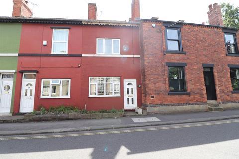 2 bedroom terraced house for sale - Castle Street, Bolsover, Chesterfield