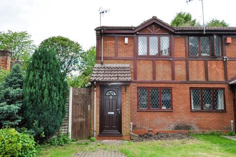 2 bedroom end of terrace house for sale - Park Mews, Selly Oak, Birmingham, B29