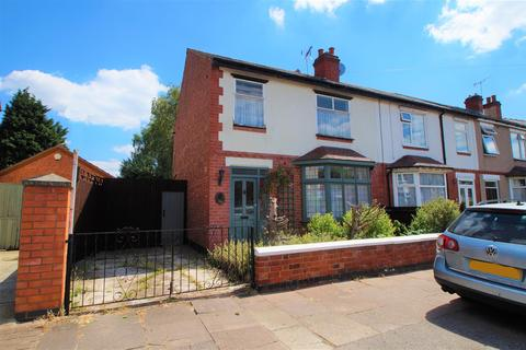 3 bedroom end of terrace house for sale - Biggin Hall Crescent, Stoke Green, Coventry