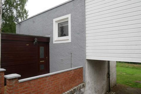 2 bedroom terraced house for sale - Braeface Road, Cumbernauld