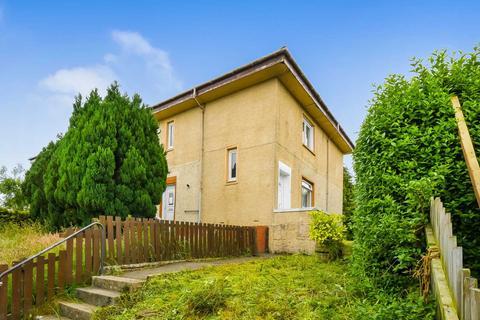 2 bedroom cottage for sale - Viewbank Avenue, Calderbank