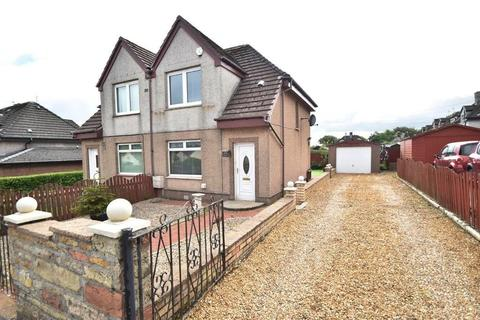 2 bedroom semi-detached house for sale - Westcraigs Road, Harthill