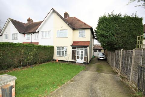 3 bedroom end of terrace house for sale - Southborough Lane, Bromley