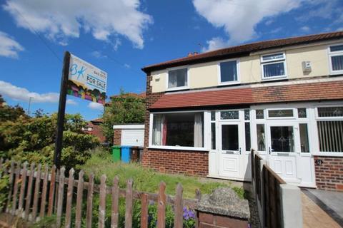 2 bedroom semi-detached house for sale - Caldecott Road, Blackley, Middleton M9 0PT