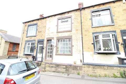 3 bedroom terraced house for sale - Blenheim Road, Barnsley, South Yorkshire, S70 6BA