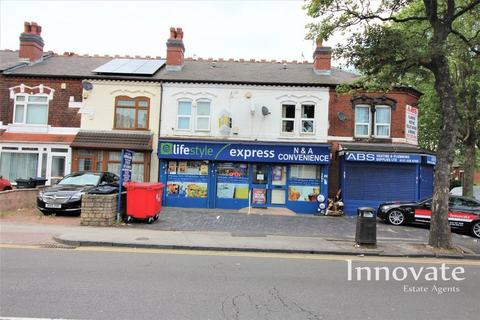 Property for sale - Oxhill Road, Birmingham