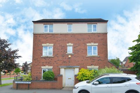 4 bedroom link detached house for sale - William Savage Way, Smethwick, B66
